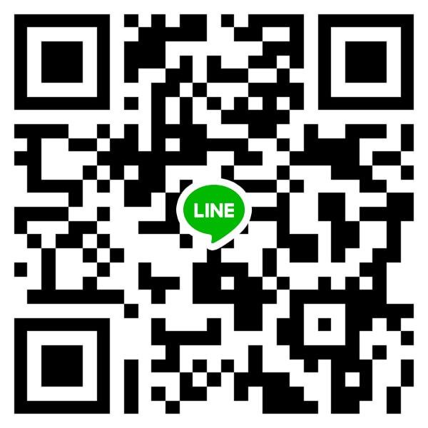 LINE聯絡